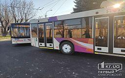 Новый график 3 троллейбуса в Кривом Роге в выходные дни