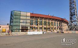 В Кривом Роге начали реконструировать стадион Металлург