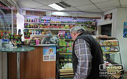 В Кривом Роге на продавцов, нарушивших правила карантина, составили 8 протоколов за сутки
