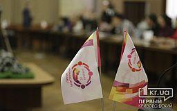 Всеукраинский карантин не повлияет на реализацию проектов криворожан за деньги из городского бюджета