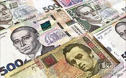 Через пандемію коронавірусу ВРУ підтримала законопроєкт про зміни в бюджеті України