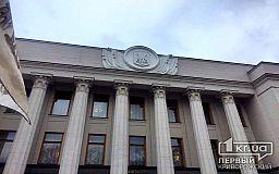 Украинцам на изоляции и обсервации будут оплачивать больничные, - решение ВРУ