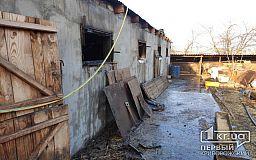 В Апостоловском районе в результате пожара в хозпостройке пострадала женщина