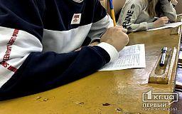 Абітурієнти та студенти Кривого Рогу можуть отримати гранти на навчання