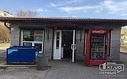 В Кривом Роге оштрафуют женщину, которая продала несовершеннолетнему сигареты