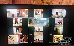 На карантине криворожские спортсмены онлайн готовятся к мировым и всеукраинским соревнованиям