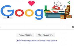Google поздравил новым дудлом сотрудников сферы общественного питания