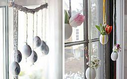 Як прикрасити дім або кватиру до Великодня