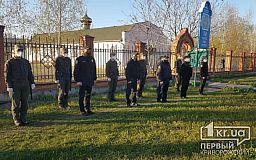 Что будут делать криворожские правоохранители возле храмов на Пасху