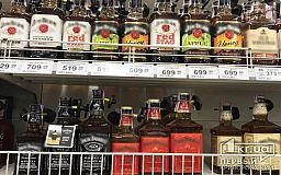 За кражу бутылки виски из супермаркета криворожанина на год посадили в тюрьму