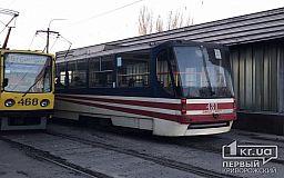 С начала карантина криворожское КП «Скоростной трамвай» потерпело более 900 тысяч гривен убытков