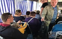 Криворожскому маршрутчику вынесли предупреждение за нарушение правил карантина