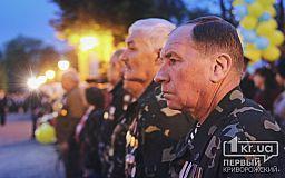 Почти 10 миллионов гривен планируют выделить из бюджета Кривого Рога на помощь участникам боевых действий