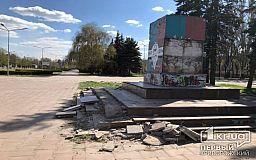 В Кривом Роге все еще не убрали разрушившийся постамент, на котором стоял Ленин