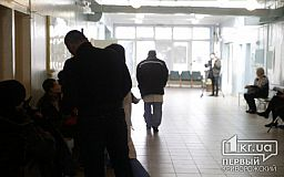 Когда «расконсервируют» криворожскую больницу №3