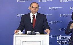 Из-за опасности коронавируса в Украине планируют продлить карантин, - глава МОЗ