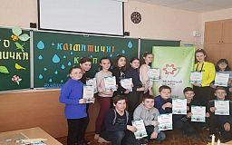 З любов'ю до рідної планети: «Зелений центр Метінвест» запрошує взяти участь у конкурсі малюнків