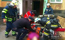Криворожские пожарные спасли пенсионерку из горящей квартиры
