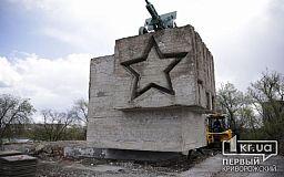 В Кривом Роге реконструируют памятник защитникам плотины КРЭС