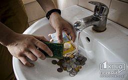 По подозрению в создании ОПГ и отмывании денег будут судить главу сельсовета и еще четверых человек в Днепропетровской области