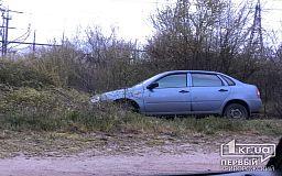 Выпивший водитель в Кривом Роге на автомобиле съехал в кювет, - свидетели