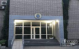 Судья Криворожского райсуда заявила в ВРП о вмешательстве нардепа в ее профессиональную деятельность