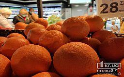 Цены на мясо, крупы, молочку и другие продукты в Кривом Роге