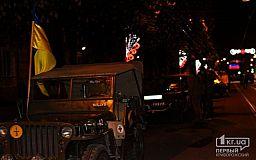 Из-за карантина празднование Дня Победы в Кривом Роге отменяется