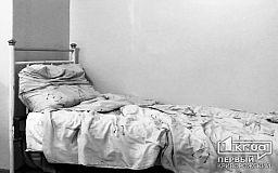 В Днепропетровской области умер 57-летный мужчина, инфицированный коронавирусом