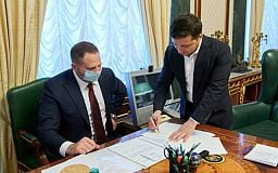 Президент України підписав закон про ринок землі