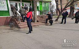 В Украине могут запустить адаптивный карантин