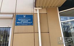 Під час карантину кількість безробітних на Дніпропетровщині зросла майже вдвічі