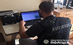 Двое криворожан незаконно оформляли онлайн-кредиты на других граждан