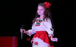 Юная вокалистка из Кривого Рога стала лауреаткой Международного фестиваля-конкурса