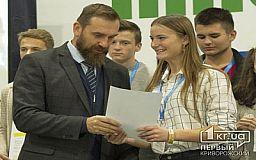 Золотую медаль получила криворожанка, которая представила программу кодировки сообщений на Международном научном фестивале