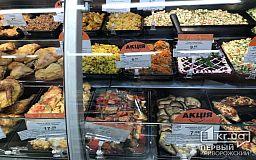 Криворожанку, пытавшуюся украсть салат и бутылку водки из супермаркета, посадили в тюрьму