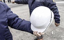 Зеленский присвоил криворожскому шахтеру почетное звание