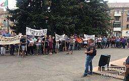 Криворожане вышли на митинг поддержать бастующих шахтеров