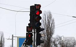 В Кривом Роге недалеко от ж/д станции планируют установить светофор
