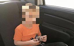 Правоохранители разыскали криворожанку с ребенком, которого долго не было в детсаду
