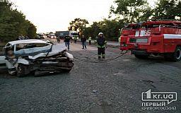 Три человека погибли в результате ДТП на трассе между Днепром и Кривым Рогом