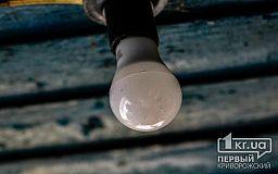 Где в Кривом Роге с 14 по 20 сентября отключат свет (график)