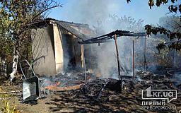 В Криворожском районе из-за пожара на открытой территории сгорела частная постройка