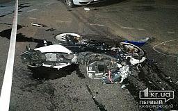 Мотоциклист погиб в результате ДТП в Кривом Роге