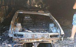 В Кривом Роге в гараже сгорела легковушка