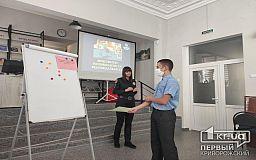 Уроки з безпеки в прямому ефірі: патрульні Кривого Рогу розпочали перше заняття для школярів