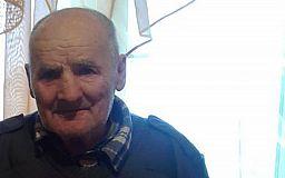 В Кривом Роге ищут пенсионера с поломанной рукой, который пропал два дня назад