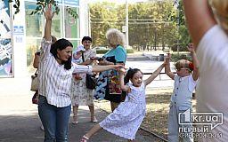 Звичайні родини криворізьких дітей із синдромом Дауна
