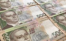 На что больше всего денег потратили криворожские чиновники за последние полгода