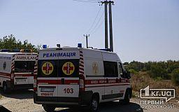 32 человека с пневмонией госпитализированы за сутки в Кривом Роге
